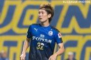 大分MF前田凌佑、左足負傷で全治約6週間…今季J2で15試合出場