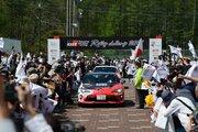 TGRラリーチャレンジ第11戦の詳細が発表。愛知県豊田市の鞍ヶ池公園、モリコロパークで開催