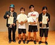 石田太志がフットバッグ日本大会で4冠「この結果をバネに来年の世界大会へ」