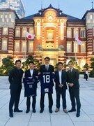 東京ユナイテッドFCと千代田区サッカー協会が連携協定締結を発表