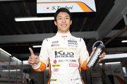 全日本F3選手権SUGO:坪井翔が第15戦/第16戦のポールを獲得。タイトルに近づく
