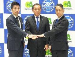 画像:町田がサイバーエージェントグループに参画!「東京・町田発、世界に通ずるビッグクラブを目指す」