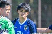 U17W杯に臨む日本代表の21名が発表! FW西川潤らを招集…初戦は欧州王者オランダ