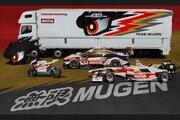 スーパーGTやスーパーフォーミュラ戦うTEAM MUGEN、レースの現場を支えるスタッフ募集