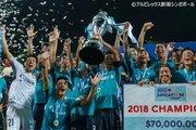 4発大勝、アルビレックス新潟シンガポールがカップ戦制覇で3年連続4冠達成