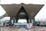 『第46回東京モーターショー2019』は2019年10月24~11月4日、東京ビッグサイト中心に開催