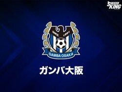 画像:ガンバ大阪、MF奥野耕平がトップ昇格「ポスト井手口になりうる」