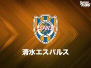 「いまJ1で最も危険な男」…9月のJ1月間MVPは清水MF西澤健太!
