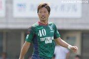 鳥取、DF片岡洋介の現役引退を発表…大宮、京都でプレーの35歳