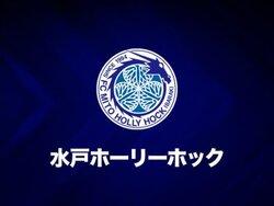 画像:水戸、国士舘大からMF平野佑一の来季加入内定を発表「堅実なプレーを」
