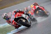 MotoGP日本GP決勝:最終コーナーまで続いたし烈なバトル。0.2秒差でドビジオーゾが優勝
