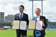 「大阪から世界へ」…FC大阪が富田林市と包括連携協定を締結