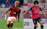 【浦和vsC大阪プレビュー】前回対戦はC大阪が3-0の完封勝ち…前節6発の浦和はホームで雪辱を果たせるか