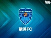 横浜FC、新指揮官表記は「タヴァレス監督」に…初陣は28日アウェイ京都戦