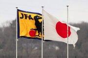 日本サッカーの新たな拠点…正式名称が「高円宮記念JFA夢フィールド」に決定