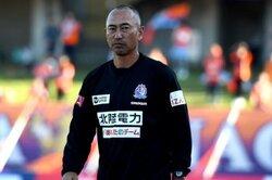 画像:富山、安達亮監督の来季続投が決定「J2昇格を目指して全力で頑張る」