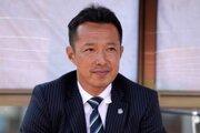 群馬の森下仁志監督、今季限りで退任…40戦で5勝、J2最下位確定