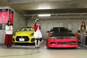 女子による女子のためのスポーツカーイベント『東京ガールズ・カー・コレクション』初開催