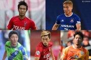 アジアカップ前最後のテストマッチ! 11月の日本代表で見たい5人のJリーガー