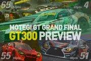 大きくて小さな9点差。複雑に絡み合うスーパーGT最終戦GT300プレビュー