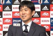「日本サッカー界全体の底上げに」と森保監督…キルギス戦とベネズエラ戦ではメンバーを入れ替え