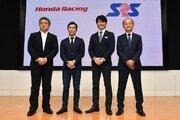 若手育成へ鈴鹿サーキットレーシングスクールが新体制に。琢磨がプリンシパル就任