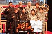 「最初は乗り気じゃなかった先輩方も、だんだん笑顔に」。脇阪寿一、織戸学が『戦闘車2』PRイベントに登場