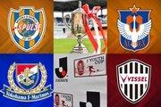 Jユースカップはいよいよ準決勝! ベスト4進出クラブを紹介!