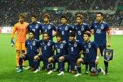 日本代表の背番号が決定! 「10」は中島翔哉、初招集の山中亮輔は「5」