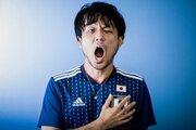 【インタビュー】日本代表が好きすぎてイベントまで開催するバンドマン グドモ渡邊幸一のサッカー愛