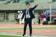 C大阪、尹監督との契約満了を発表…就任1年目には天皇杯とルヴァン杯制覇