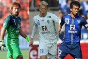 福岡が3選手との契約満了…16年所属のGK神山竜一、堤俊輔、山瀬功治