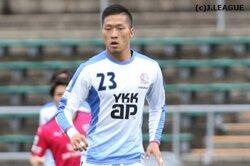 画像:富山FW萱沼優聖が契約満了で退団「富山での経験をサッカー人生にいかしたい」