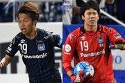 G大阪、泉澤仁と鈴木椋大の交通事故発生を報告…ともに双方ケガなし