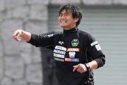 J3の相模原、安永聡太郎監督が今季限りで退任…本人から申し出