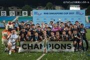 アルビ新潟SがPK戦を制してシンガポールカップ制覇…2年連続の4冠達成