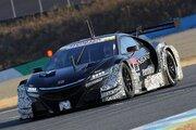 スーパーGT:ホンダNSX-GTの開発車がサンクスデーに登場。18年仕様エアロか!?