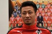 今季で引退の岡本賢明、熊本のアカデミーコーチに就任「大変光栄です」