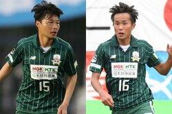 画像:岐阜、今季30試合以上出場の2選手が退団…DF田森大己とDF福村貴幸