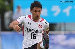 画像:J3盛岡、31歳DF森英次郎の現役引退を発表「出会う人に恵まれたサッカー人生だった」