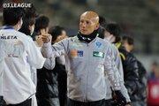 栃木が田坂和昭監督の来季続投を発表「皆さんと共に一歩一歩前に」