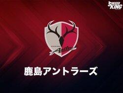 画像:鹿島、古川昌明GKコーチの退任を発表「ここが自分にとっての家」