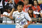 清水、7年間在籍のDF村松大輔と来季契約せず「とても良い経験ができた」