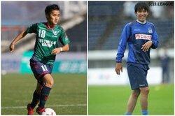画像:鳥取FW沼大希、讃岐MF荻野広大が期限付き移籍期間満了…2選手とも京都に復帰