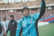 【ライターコラムfromG大阪】現役最後のクラブは「大好き」なガンバで…藤ヶ谷陽介、19年のプロ生活に終止符