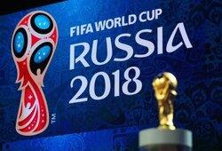 画像:NHK、ロシアW杯の放送カードを発表! コロンビア&セネガル戦を生中継へ