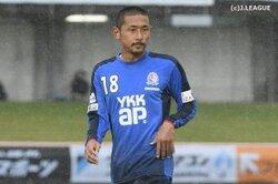 画像:富山、「クラブの秩序風紀を乱す行為」でDF登崎雅貴と契約解除…今季加入の23歳