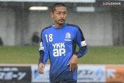富山、「クラブの秩序風紀を乱す行為」でDF登崎雅貴と契約解除…今季加入の23歳