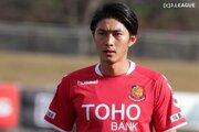松本、福島へレンタル中のMF志知孝明が復帰へ…DF當間ら5選手との契約更新も発表