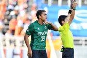 松本、FWダヴィとの契約満了を発表…3試合出場無得点と期待に応えられず